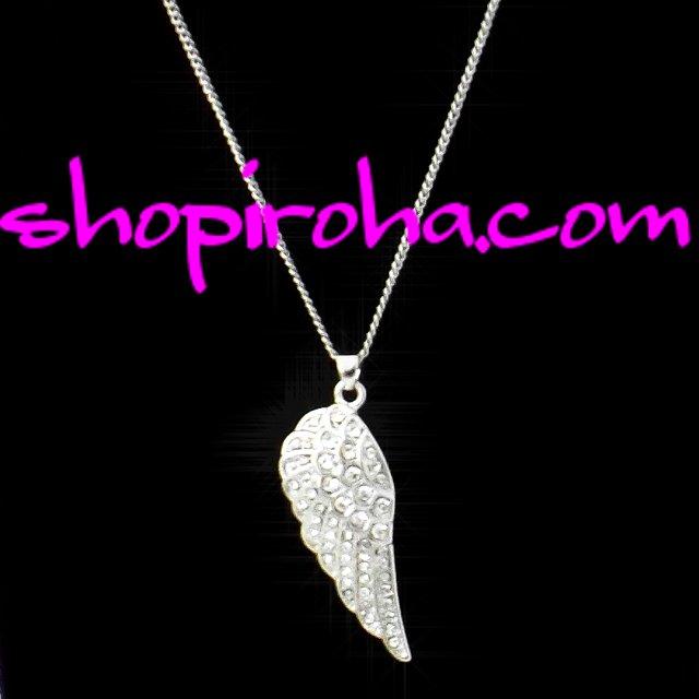 天使の羽エンジェル・ウイング、幸せを運ぶ翼モチーフのジュエリーネックレス