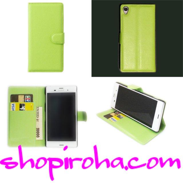 Xperia Z3ブックカバー フリップケース・スタンド機能付きレザーケース緑