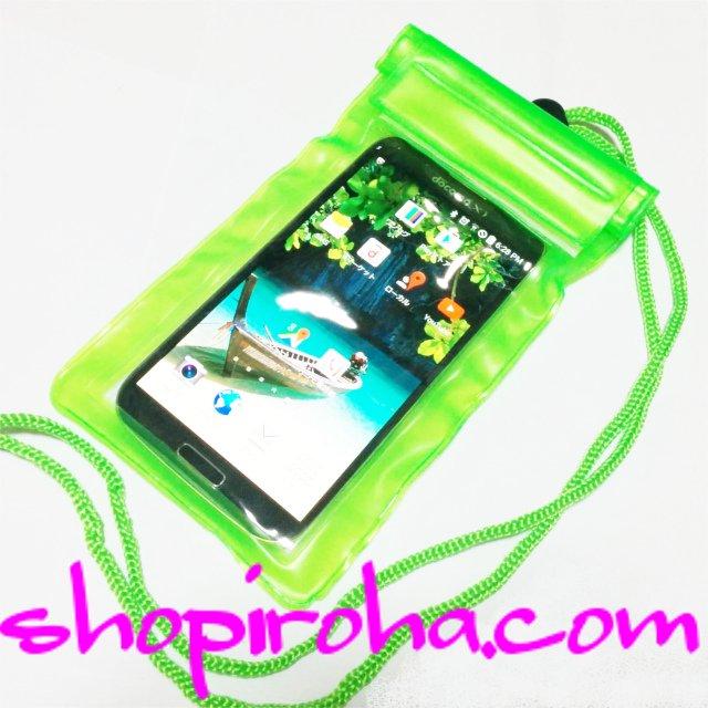防水スマホケース・iPhone 6 plusサイズまで対応グリーン緑 送料無料shopiroha.com