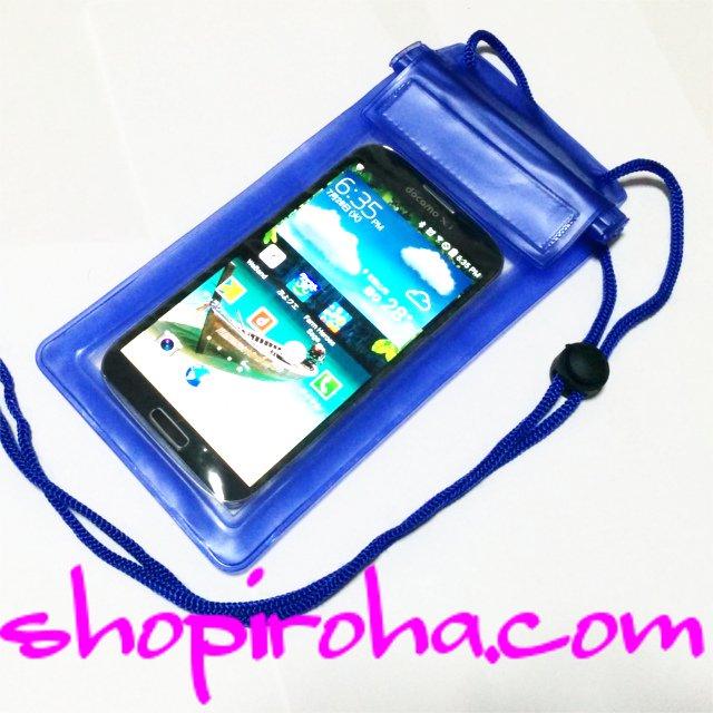 防水スマホケース・iPhone 6 plusサイズまで対応バイオレット紫 送料無料shopiroha.com