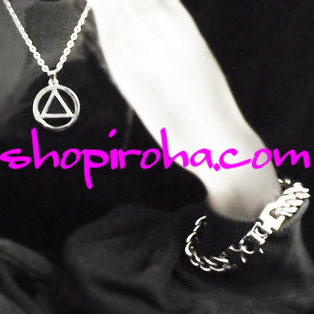 キューバン・チェーン・ブレスレットAlcoholics Anonymous Symbolネックレス・プレゼントEminemエミネムファン必見shopiroha.com送料無料