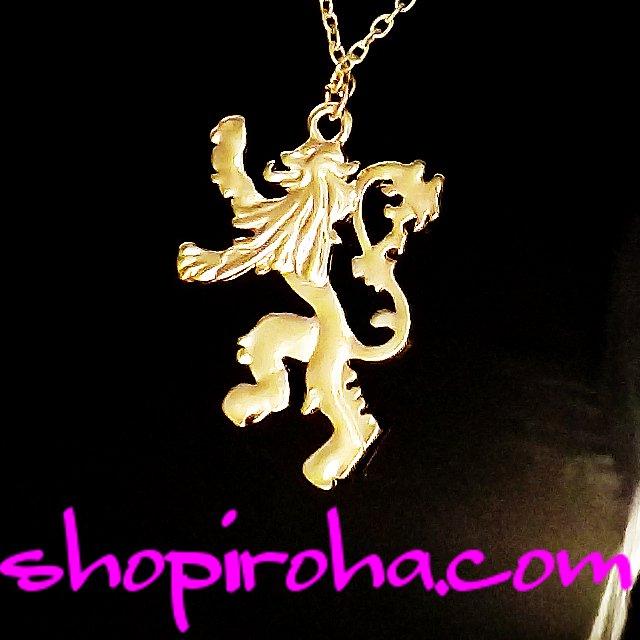 ライオンの紋章ネックレス・ランパントネックレス・ラニスター家の紋章ネックレス・ ゲーム・オブ・スローンズファン必…
