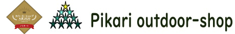 Pikari outdoor-shop