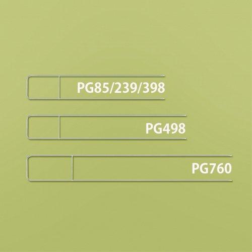 Big spit /ビックスピット  Picogrill760用