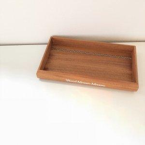 モザイク入り 木製トレイ −マホガニ−