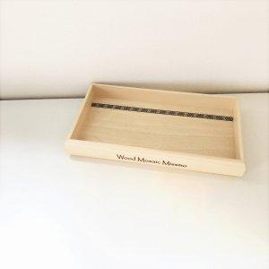 モザイク入り 木製トレイ −ポプラ−