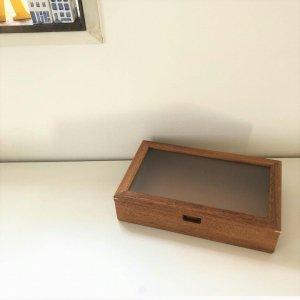 木製小物入れ/マホガニー・すりガラス調