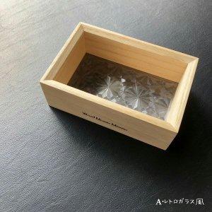 桐・15センチ小箱/小さくてちょっとお洒落な小物入れ