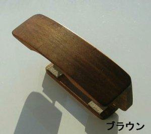 木製プロテクター -カラー3色-