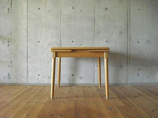 Wood Extension Table