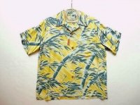 Stormy Bamboo(SUN SURF)SS32715