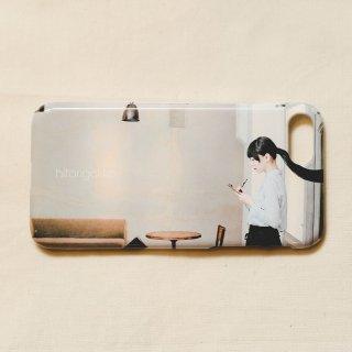 「ひとりごっこ」iPhoneケース(2)