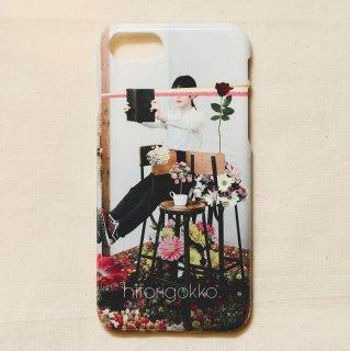 「ひとりごっこ」iPhoneケース(3)
