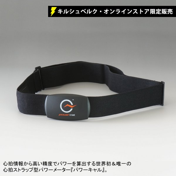 http://img06.shop-pro.jp/PA01180/003/product/72219883.jpg?20140903124704