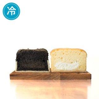黒ごま&チーズパウンドケーキBOXセット