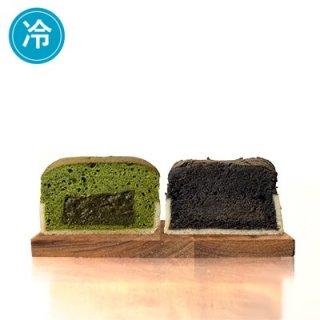 抹茶&黒ごまパウンドケーキBOXセット