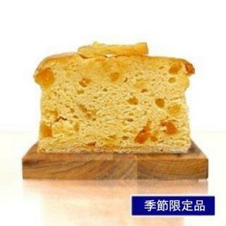 甘夏みかんのパウンドケーキ