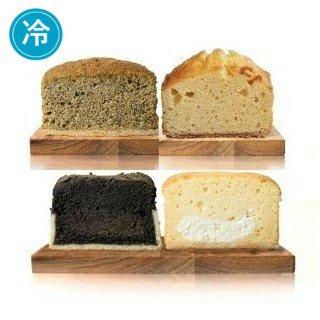 黒ごま&チーズ&アールグレイ&発酵バターパウンドケーキBOXセット