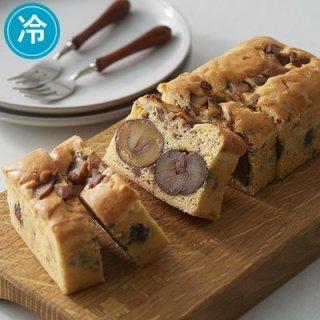 和栗のパウンドケーキ(ペーパーラッピング)