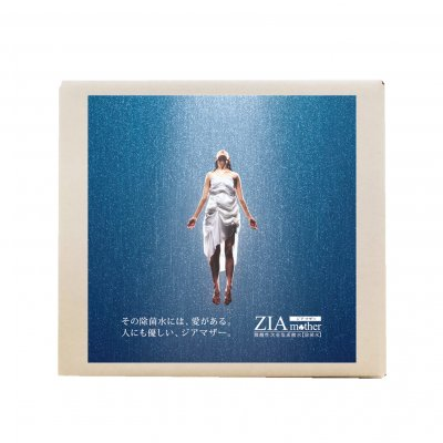 ZIA mother【お得用 バッグインボックスタイプ 10L】