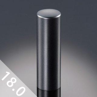 チタン印鑑 ブラストブラック 実印 18mm