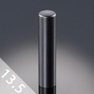 チタン印鑑 ブラストブラック 実印 13.5mm