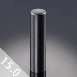 チタン印鑑 ブラストブラック 銀行印/認印 15mm