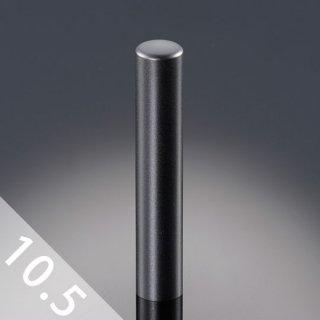 チタン印鑑 ブラストブラック 銀行印/認印 10.5mm