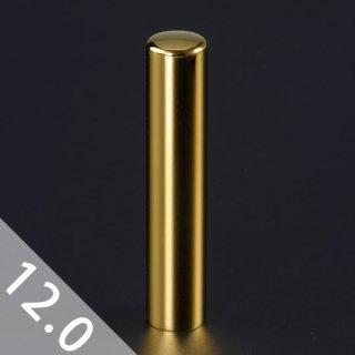 チタン印鑑 鏡面ゴールド 銀行印/認印 12mm