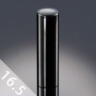 チタン印鑑 鏡面ブラック 実印 16.5mm