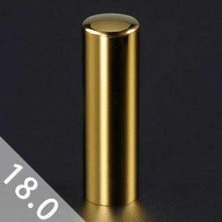 チタン印鑑 鏡面ゴールド 実印 18mm