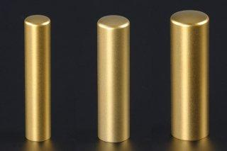 チタン印鑑 ブラストゴールド 印鑑セット 18mm 15mm 10.5mm