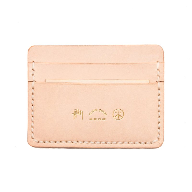 (Mister Green) Card Case - Natural