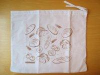 Fackelmann パン保存用巾着袋