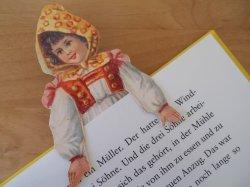 しおり 頭巾の少女