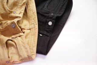"""UNUSED/アンユーズド"" stretch slim pants for women's"