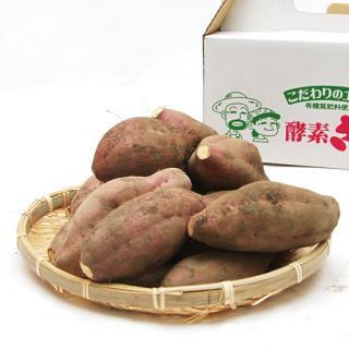 酵素安納芋 2キロ