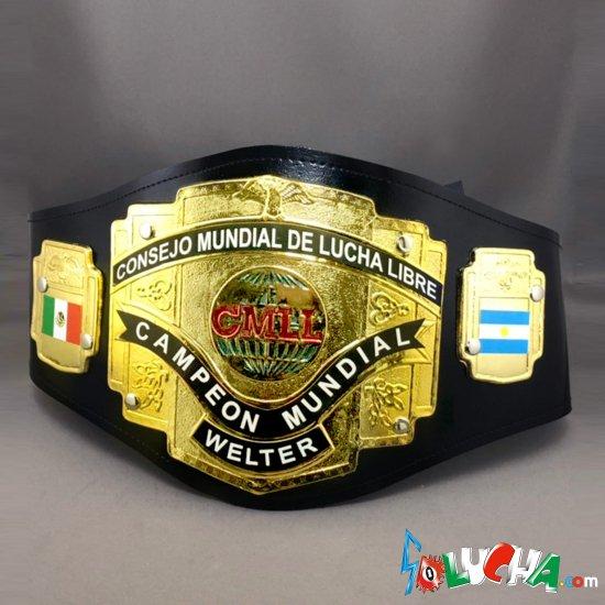 CMLLチャンピオンベルト レプリカ