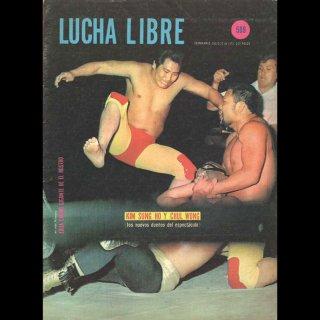 LUCHA LIBLE No.509