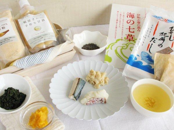 離乳食スターターキット【送料込み】