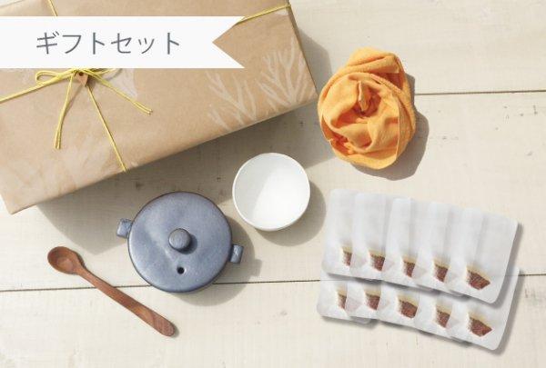 【10,000円ギフト】初めての離乳食作りセット【送料無料】