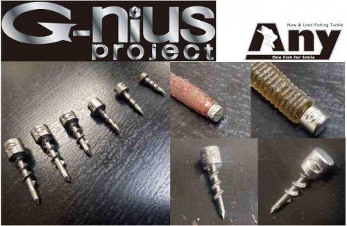 ジーニアスプロジェクト ネイルシンカー