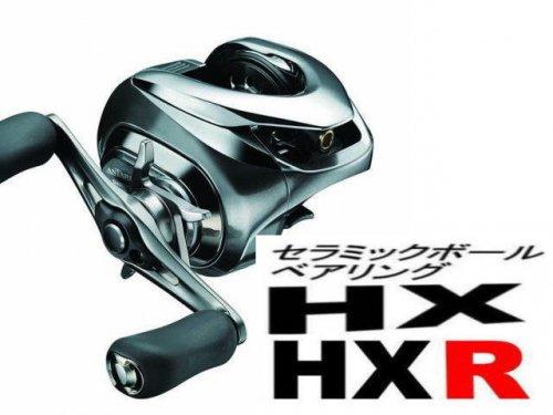 16アンタレスDC  シリーズ セラミックボールベアリングHX&HXR(11-5-4&10-3-4)