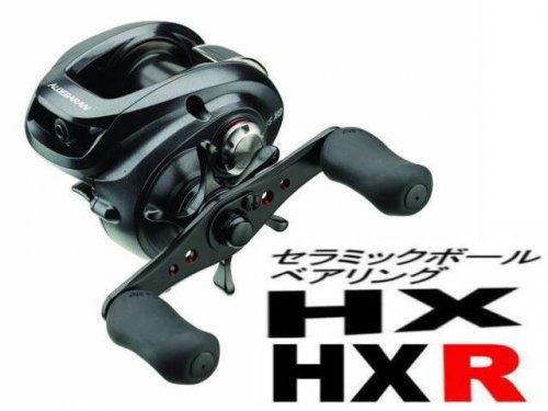 12アルデバランBFSシリーズ セラミックボールベアリングHX&HXR(7-3-3&10-3-4&10-4-4)