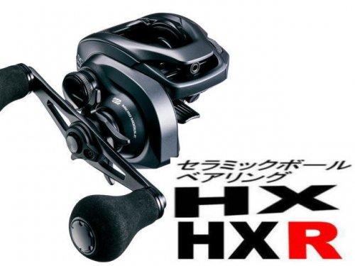 20エクスセンスDCSS シリーズ セラミックボールベアリングHX&HXR(10-3-4&10-3-4)