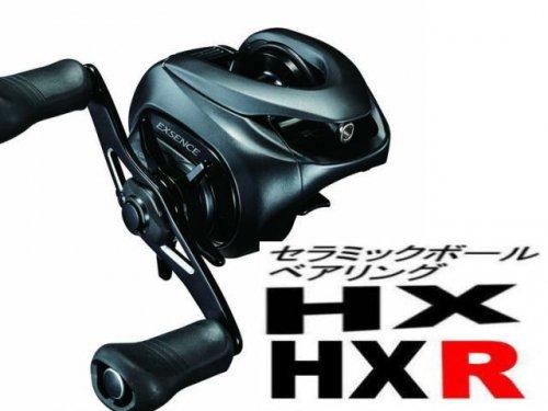 17エクスセンスDC シリーズ セラミックボールベアリングHX&HXR(11-5-4&10-3-4)