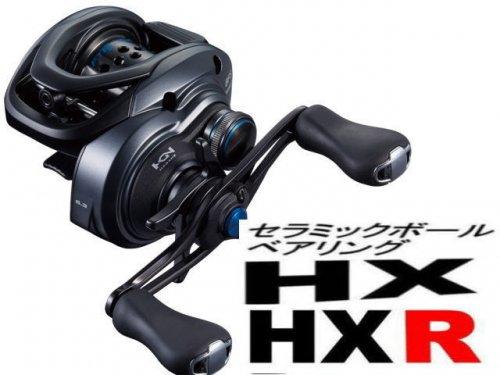 21SLX BFSシリーズ セラミックボールベアリングHX&HXR(7-3-3&7-3-3)