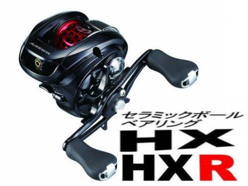 15アルデバランBFS XG リミテッドシリーズ セラミックボールベアリングHX&HXR(7-3-3&7-3-3)