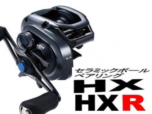 19SLX MGL シリーズ セラミックボールベアリングHX&HXR(10-3-4&10-3-4)