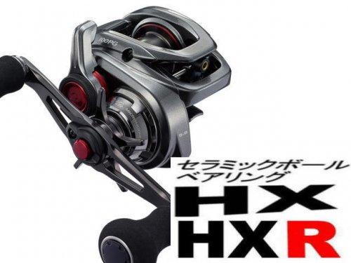 21炎月 シリーズ セラミックボールベアリングHX&HXR(10-3-4&10-4-4)